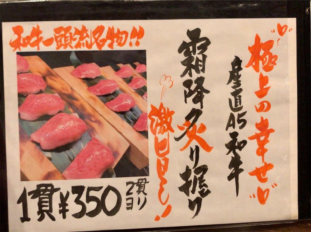 f:id:yokohamamiuken:20210818212611j:image