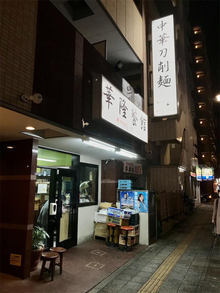 f:id:yokohamamiuken:20210822070652j:plain