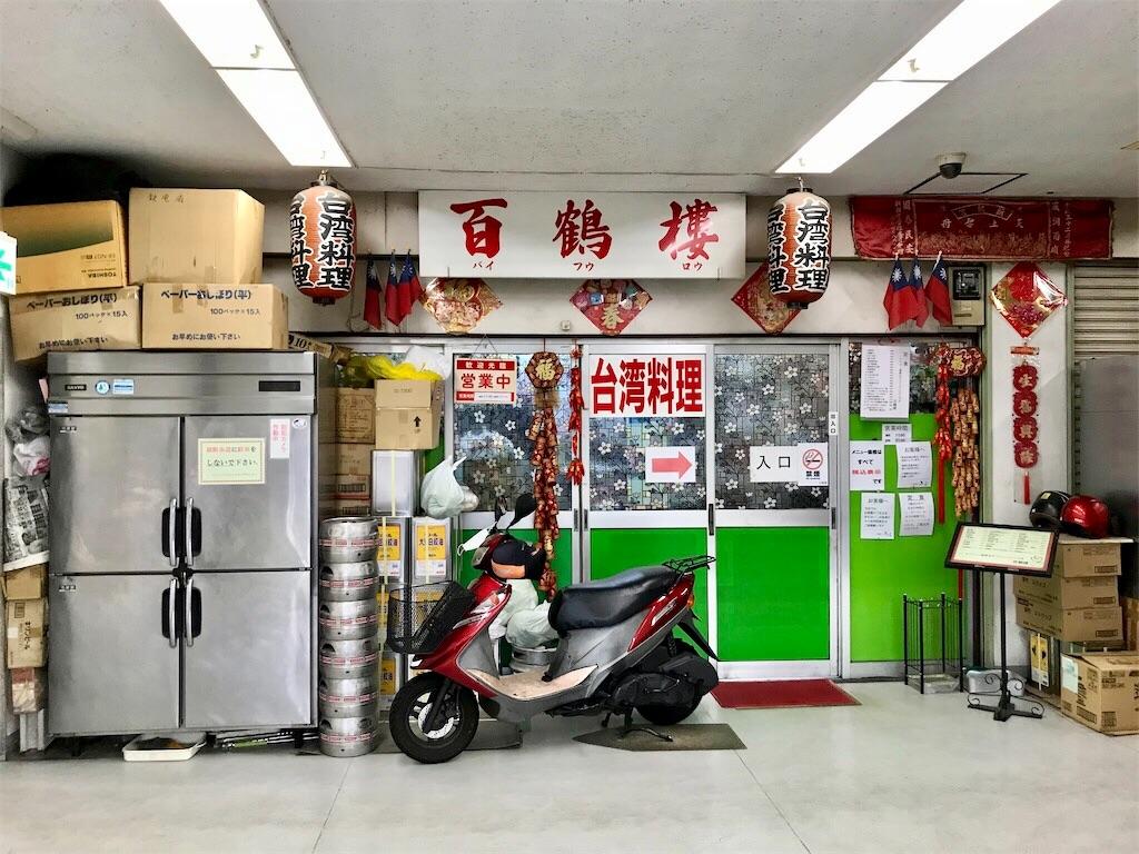 f:id:yokohamamiuken:20210822210726j:image