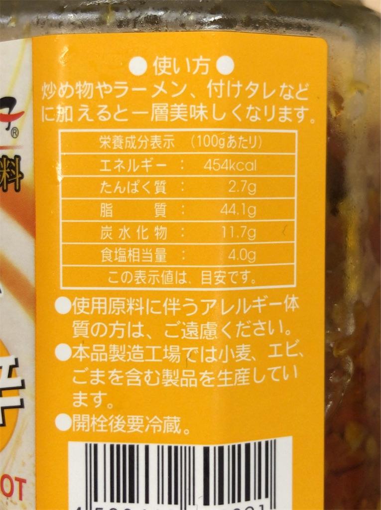 f:id:yokohamamiuken:20210823125938j:image
