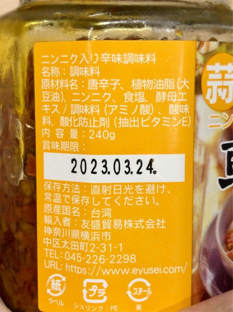 f:id:yokohamamiuken:20210823125949j:image
