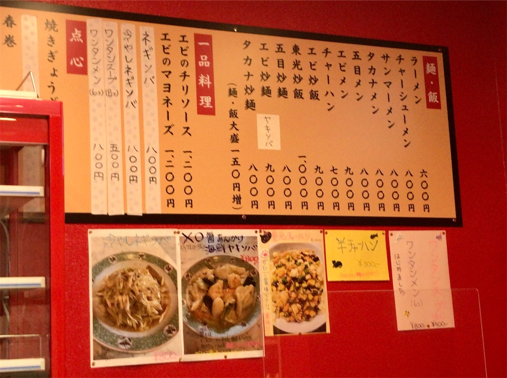 f:id:yokohamamiuken:20210824082841j:image