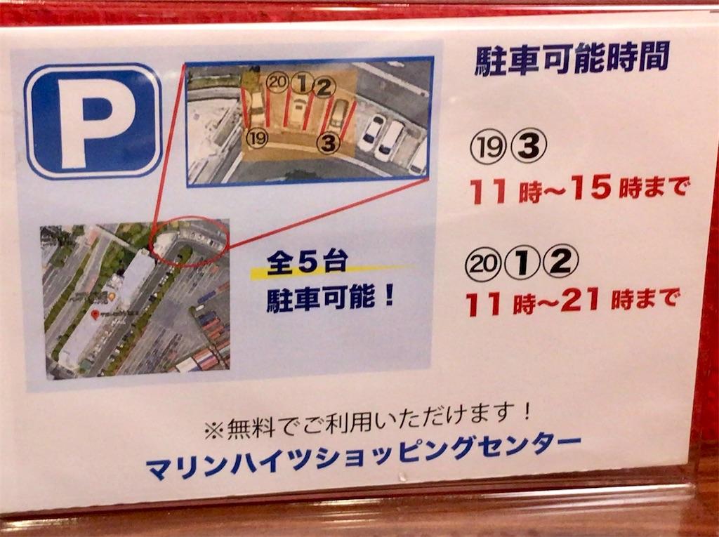 f:id:yokohamamiuken:20210824082844j:image