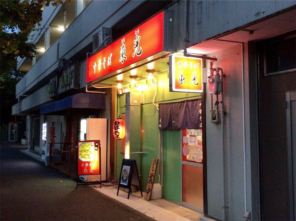 f:id:yokohamamiuken:20210824082847j:image