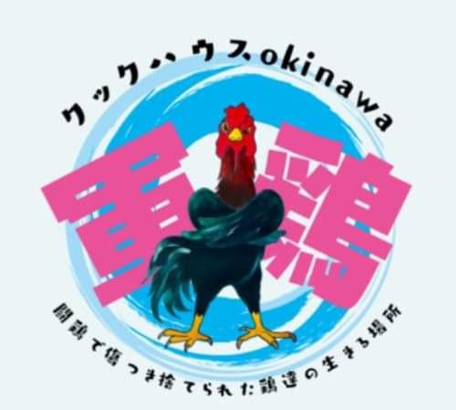 f:id:yokohamamiuken:20210825055014p:plain