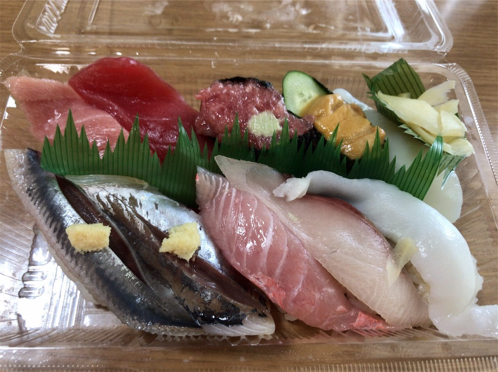 f:id:yokohamamiuken:20210826130002j:image