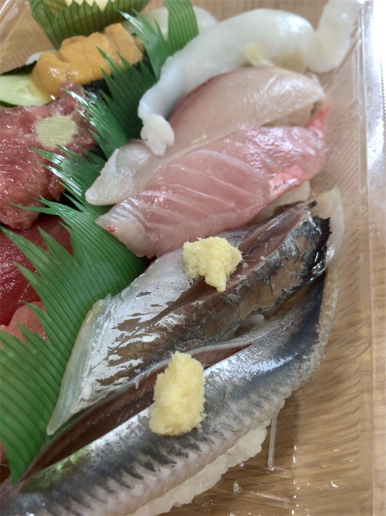f:id:yokohamamiuken:20210826130014j:image