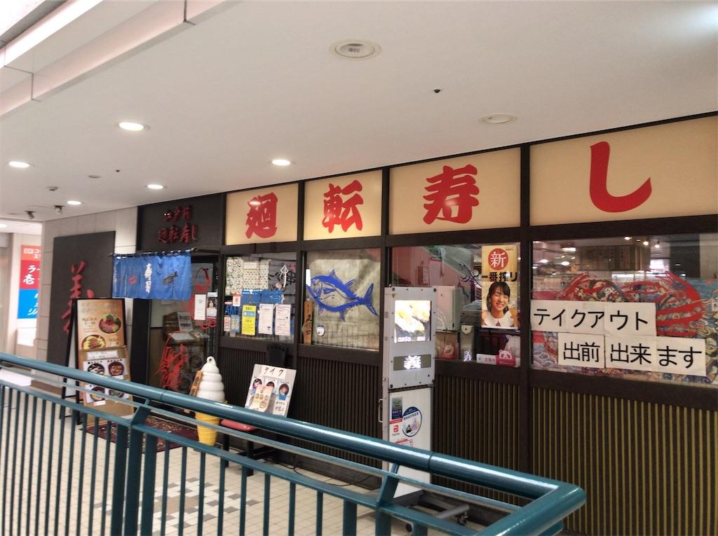 f:id:yokohamamiuken:20210826130018j:image