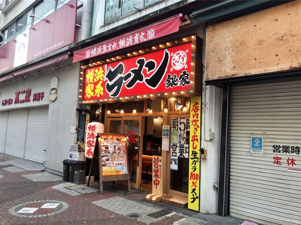 f:id:yokohamamiuken:20210828065033j:image