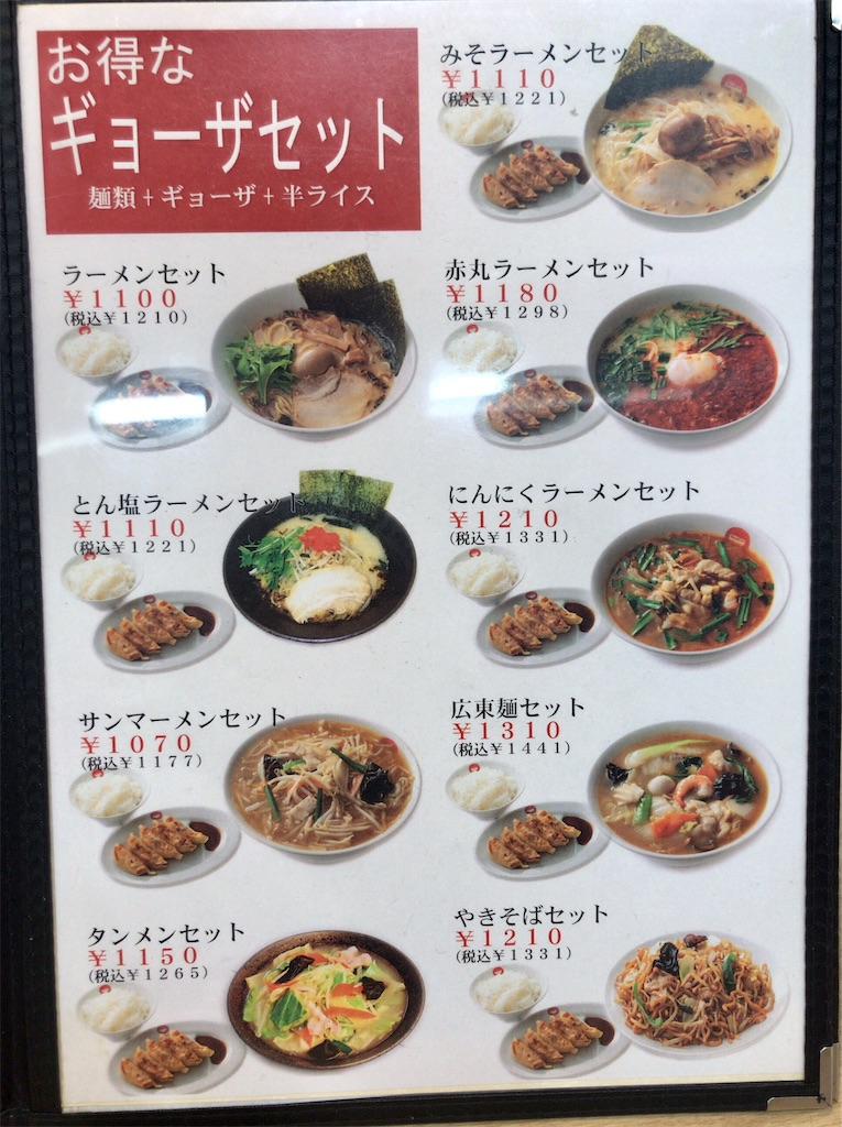 f:id:yokohamamiuken:20210829100651j:image