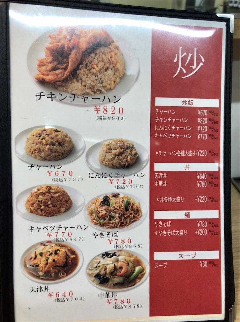 f:id:yokohamamiuken:20210829100702j:image