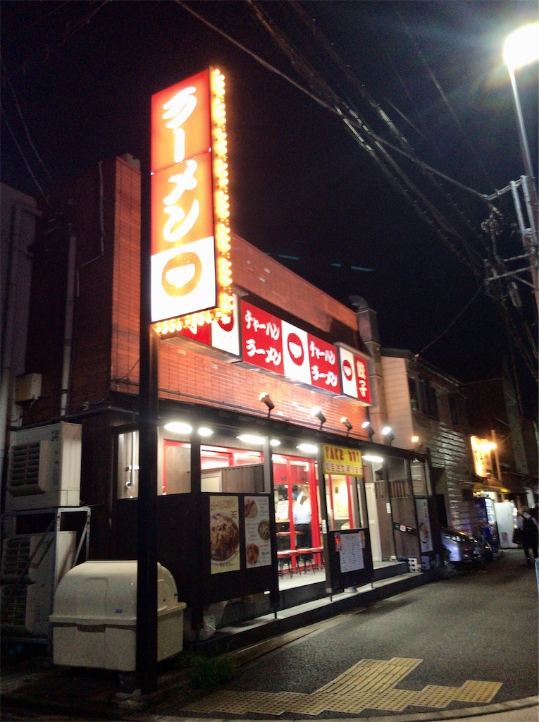 f:id:yokohamamiuken:20210829100709j:image