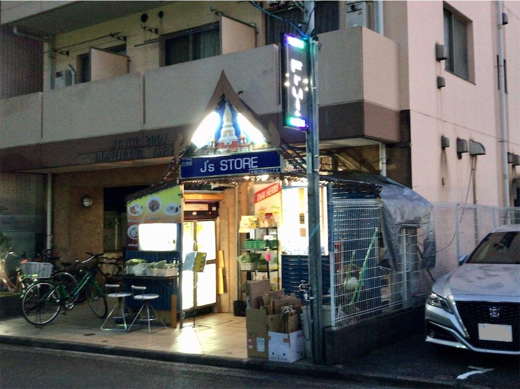 f:id:yokohamamiuken:20210831162456j:plain