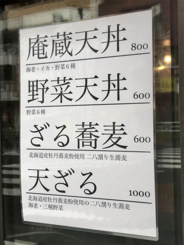 f:id:yokohamamiuken:20210902124805j:image