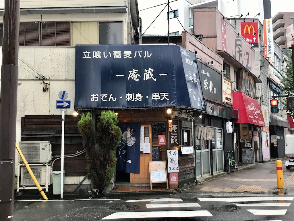 f:id:yokohamamiuken:20210902124808j:image