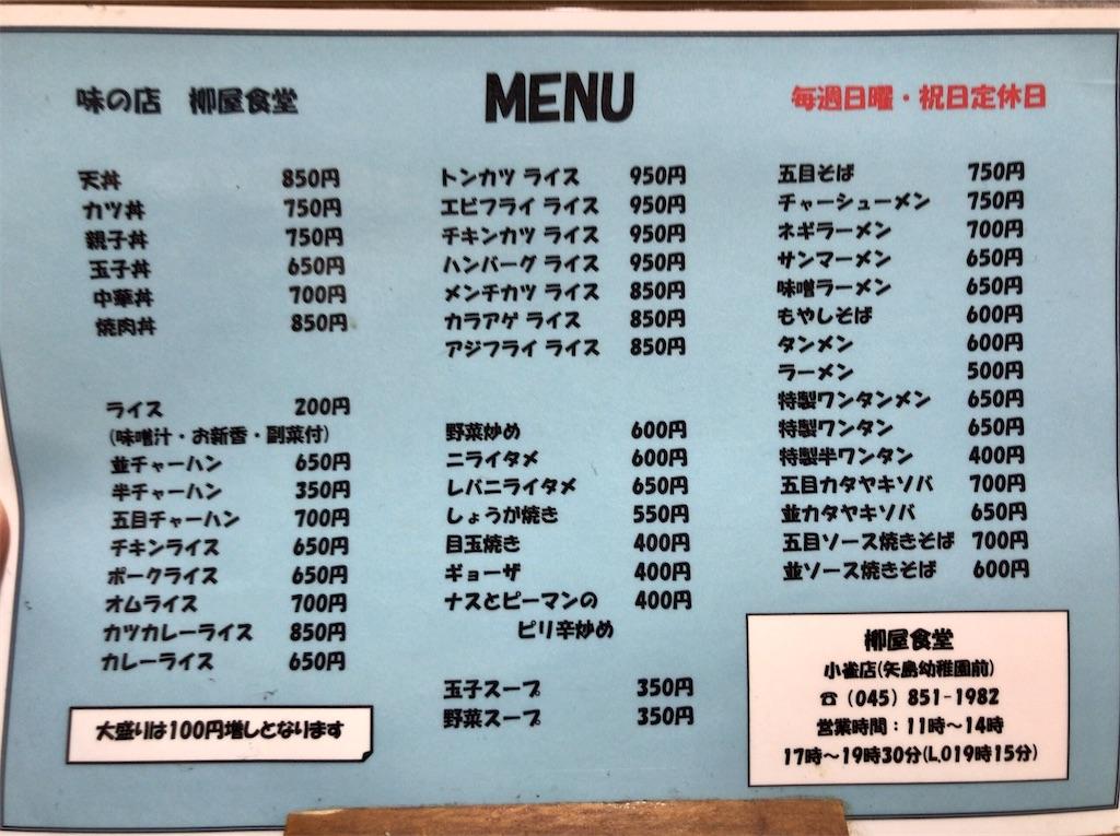 f:id:yokohamamiuken:20210903142525j:image