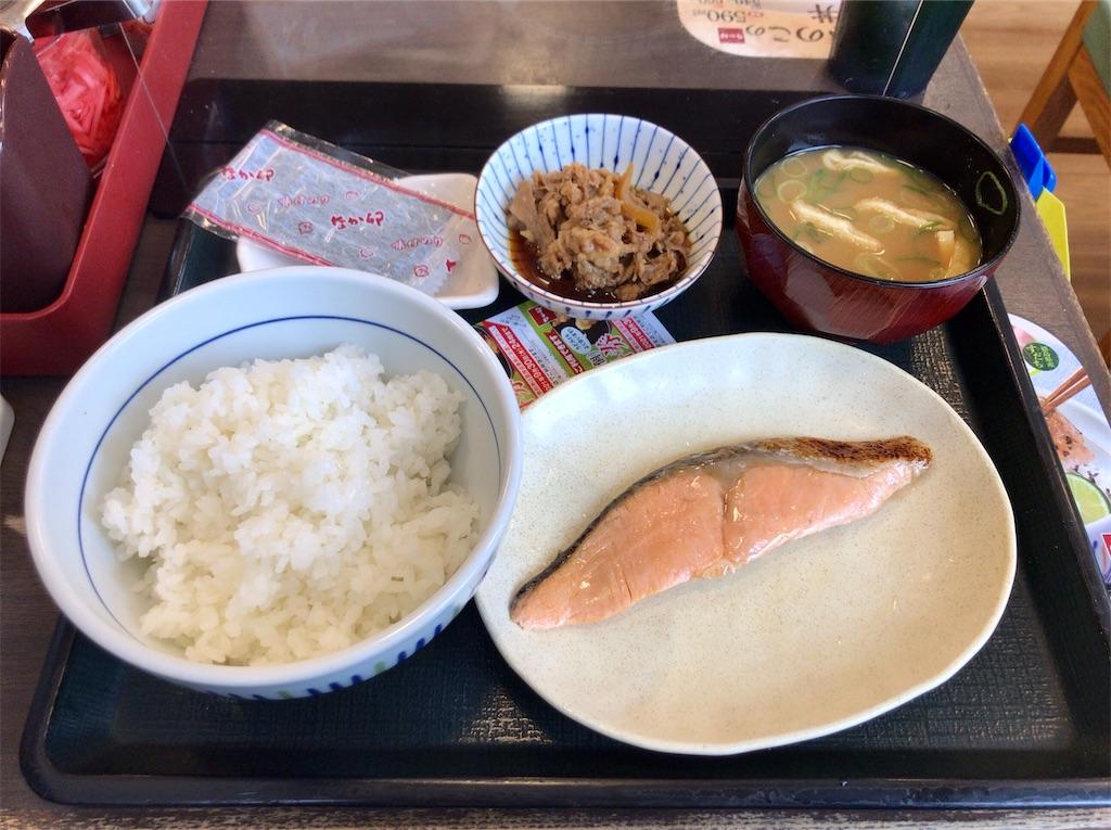 f:id:yokohamamiuken:20210905100607j:image