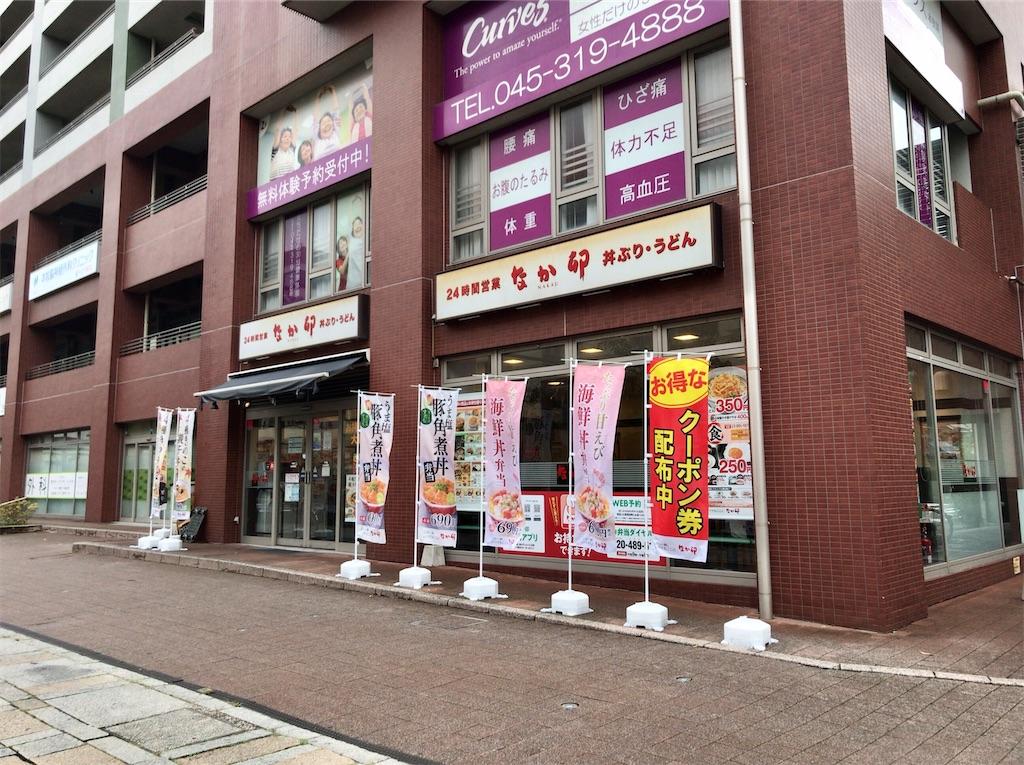 f:id:yokohamamiuken:20210905100611j:image