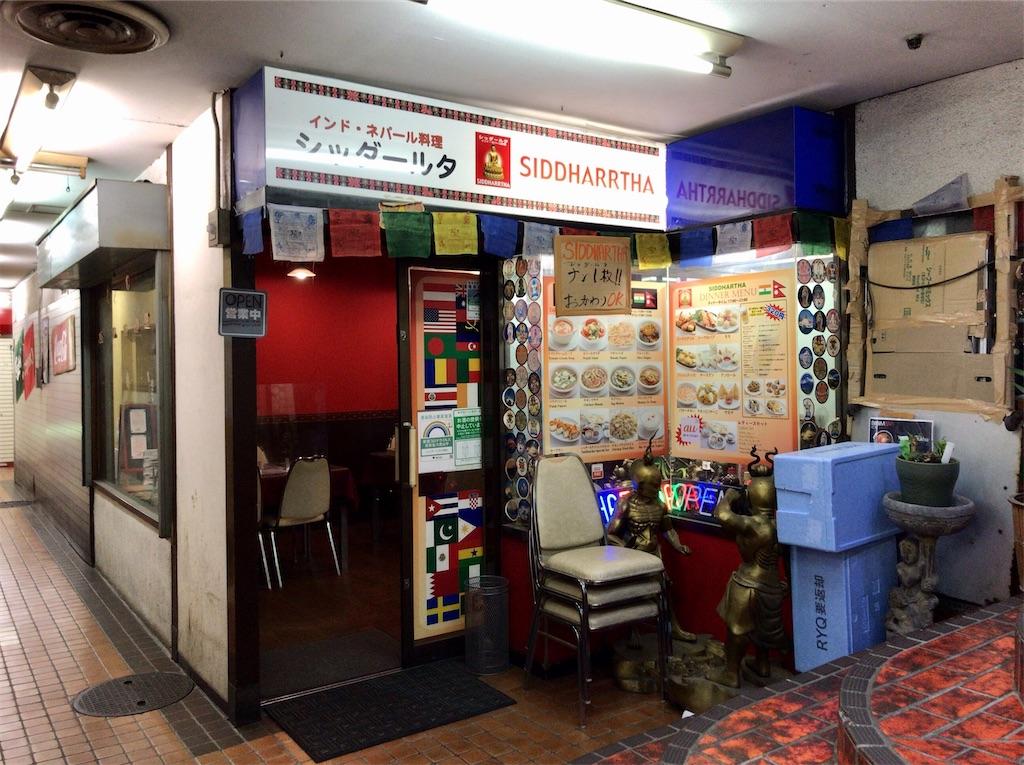 f:id:yokohamamiuken:20210906120506j:image