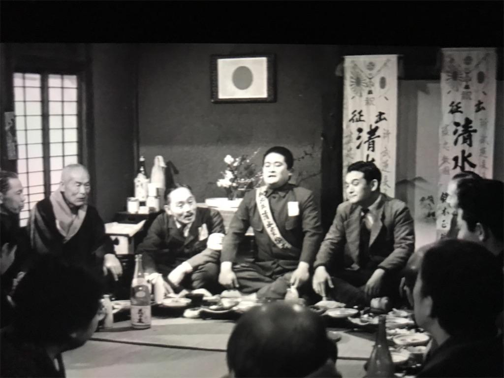 f:id:yokohamamiuken:20210906223720j:image