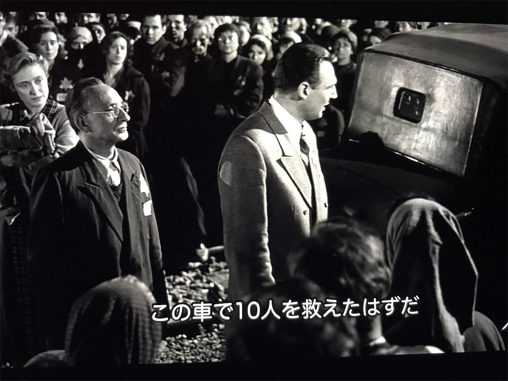 f:id:yokohamamiuken:20210906225400j:image