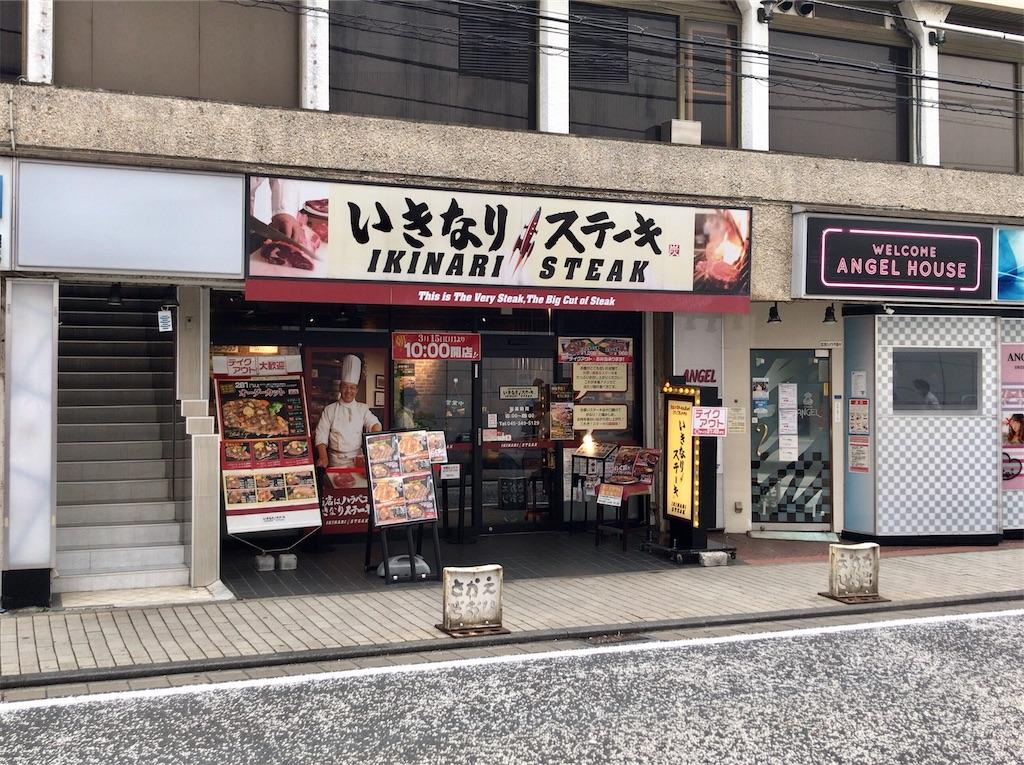f:id:yokohamamiuken:20210907215821j:image