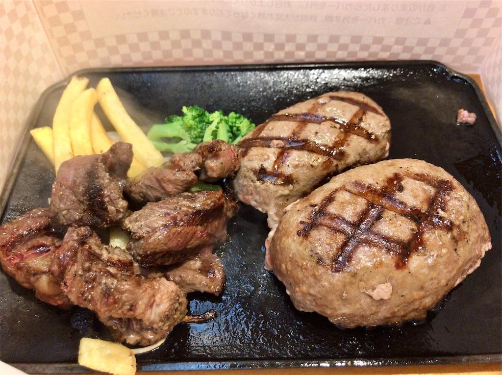 f:id:yokohamamiuken:20210912190346j:image