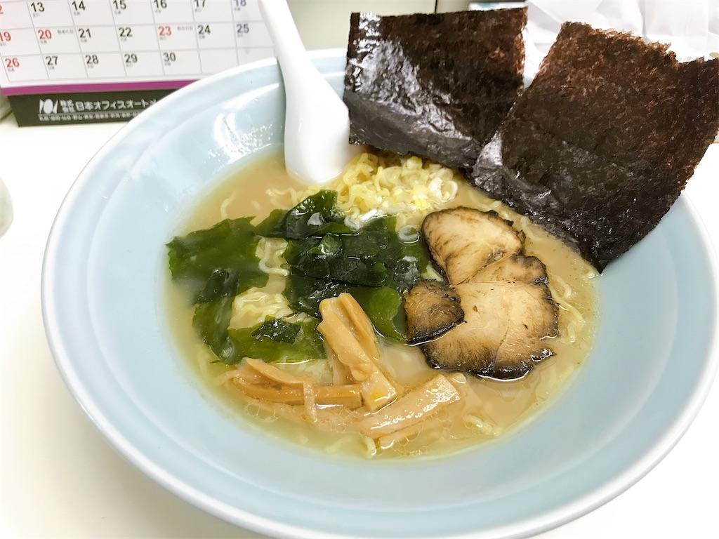 f:id:yokohamamiuken:20210913230211j:image