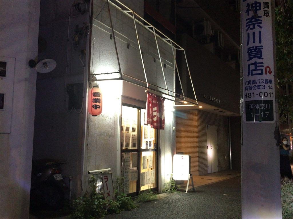 f:id:yokohamamiuken:20210913230235j:image