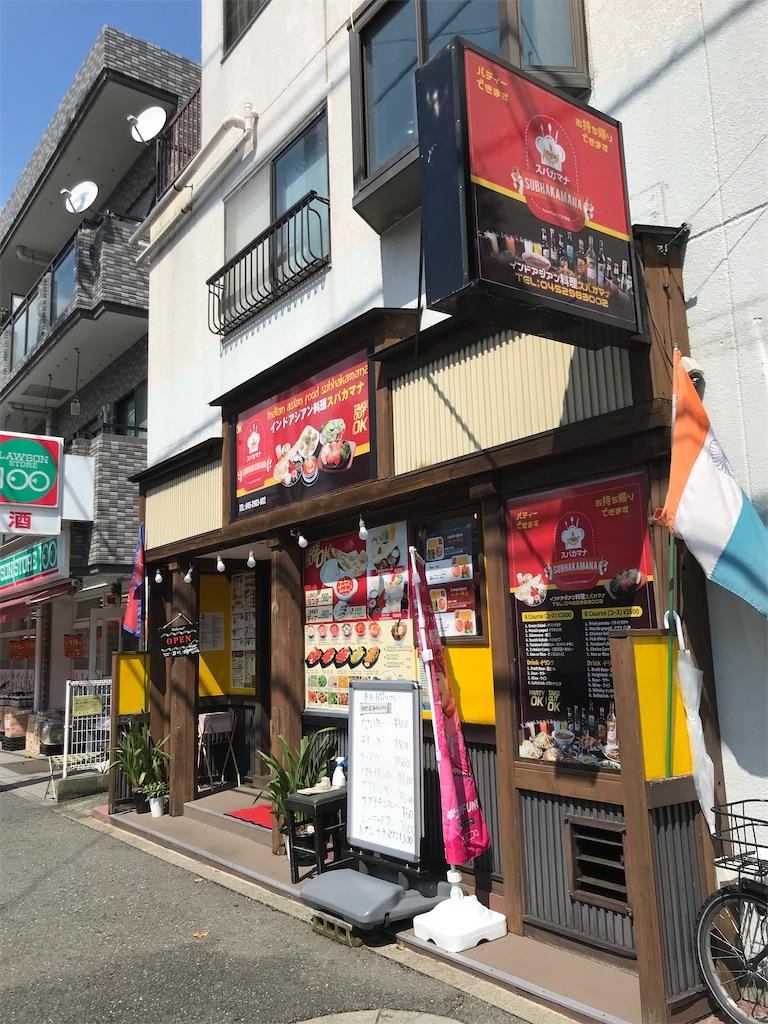 f:id:yokohamamiuken:20210915134207j:image