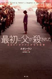f:id:yokohamamiuken:20210916003351p:plain