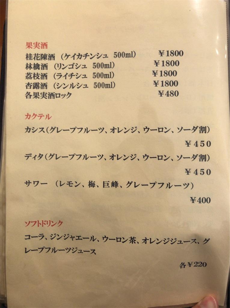 f:id:yokohamamiuken:20210916193131j:image