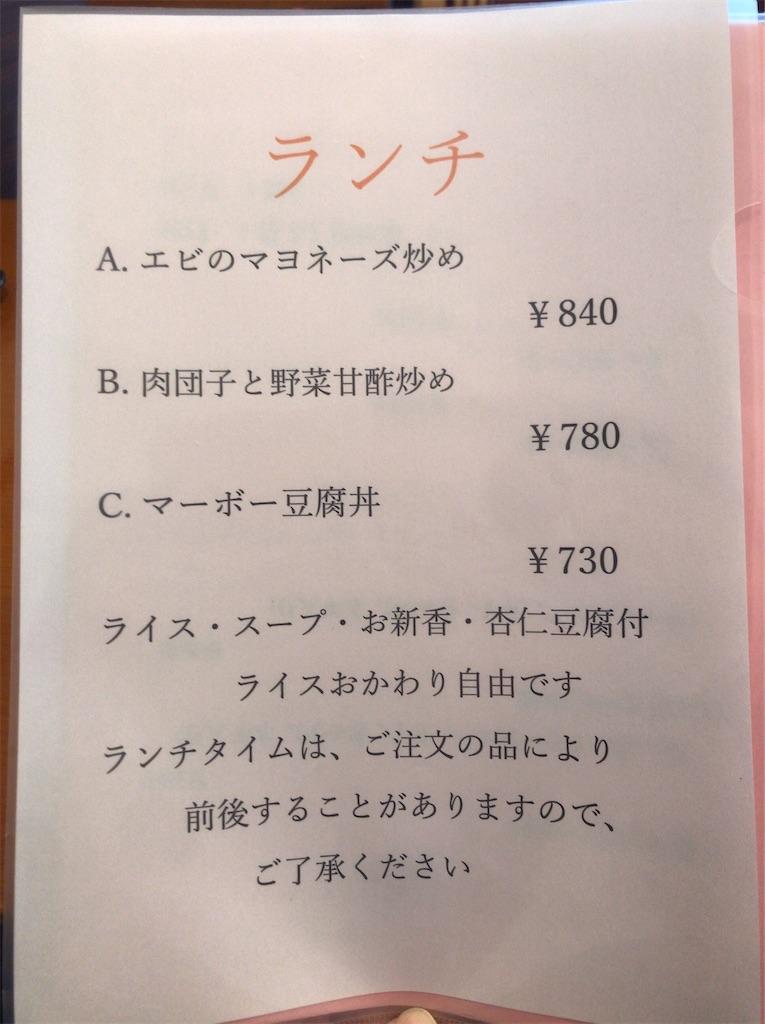 f:id:yokohamamiuken:20210916193203j:image