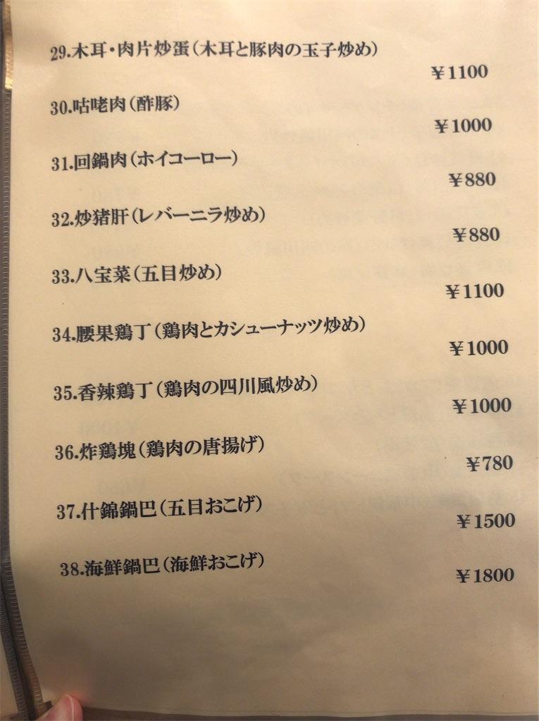 f:id:yokohamamiuken:20210916193226j:image
