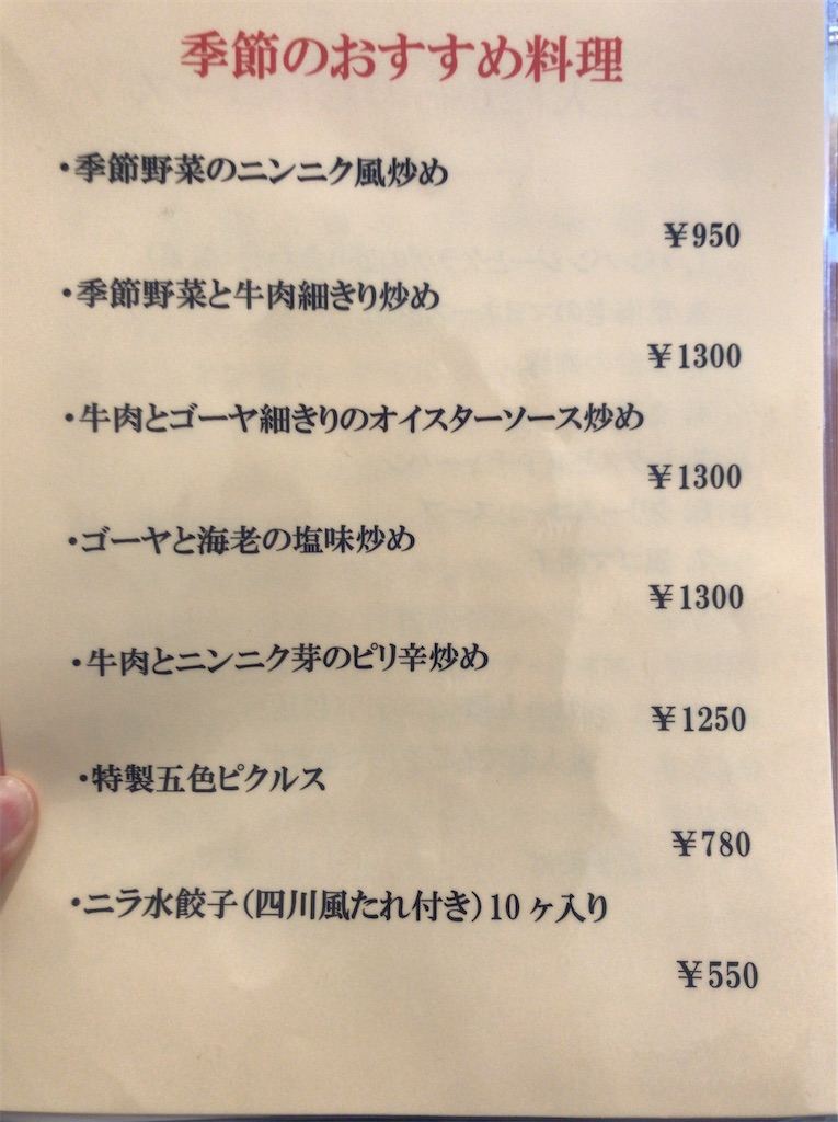f:id:yokohamamiuken:20210916193240j:image
