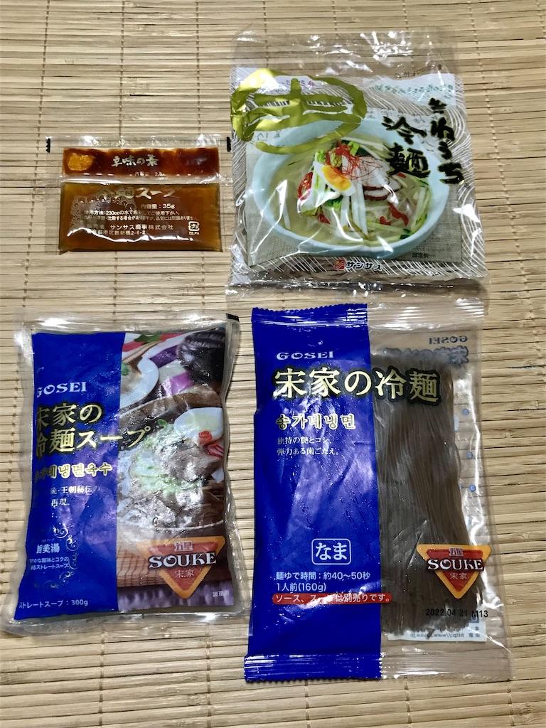f:id:yokohamamiuken:20210918120908j:image