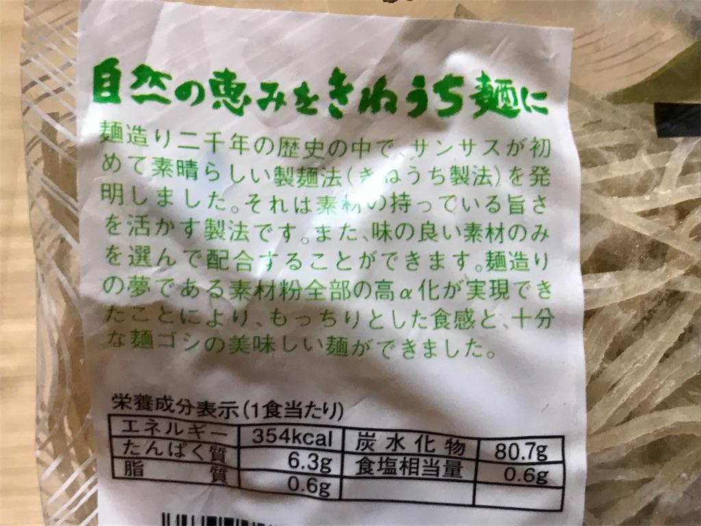 f:id:yokohamamiuken:20210918120928j:image