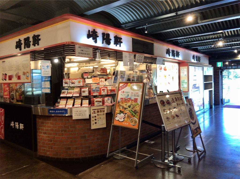 f:id:yokohamamiuken:20210919231317j:image