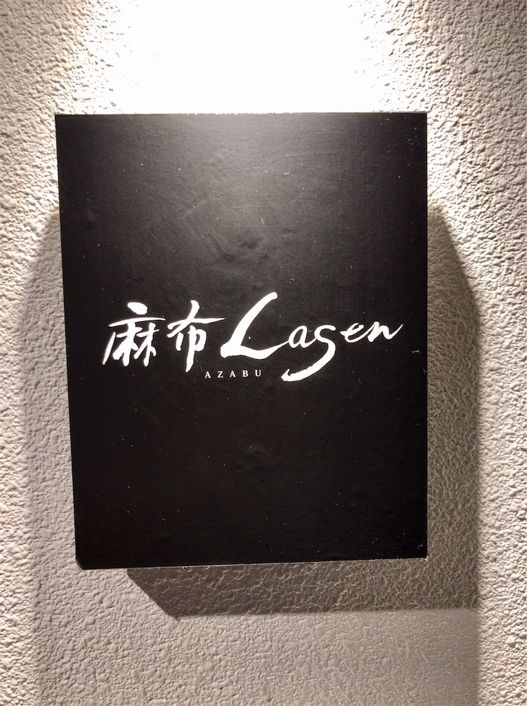 f:id:yokohamamiuken:20210922222728j:image