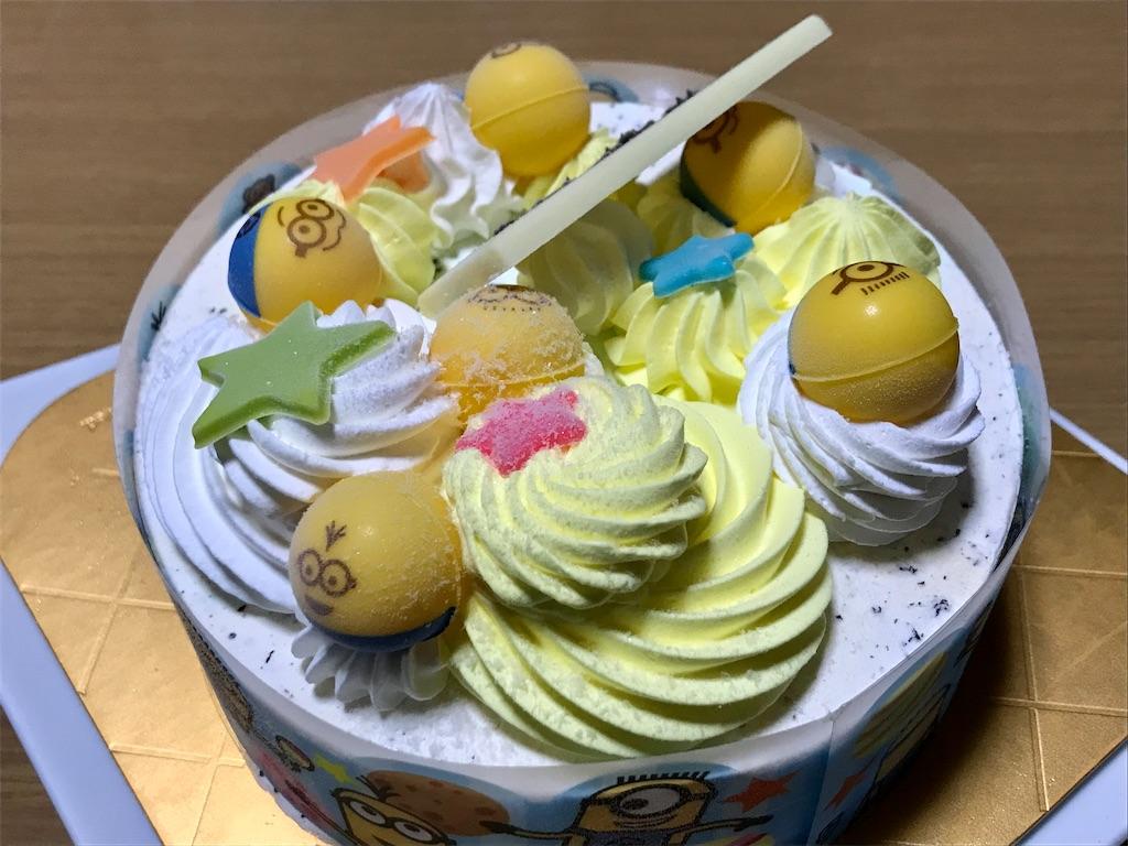 f:id:yokohamamiuken:20210922223158j:image