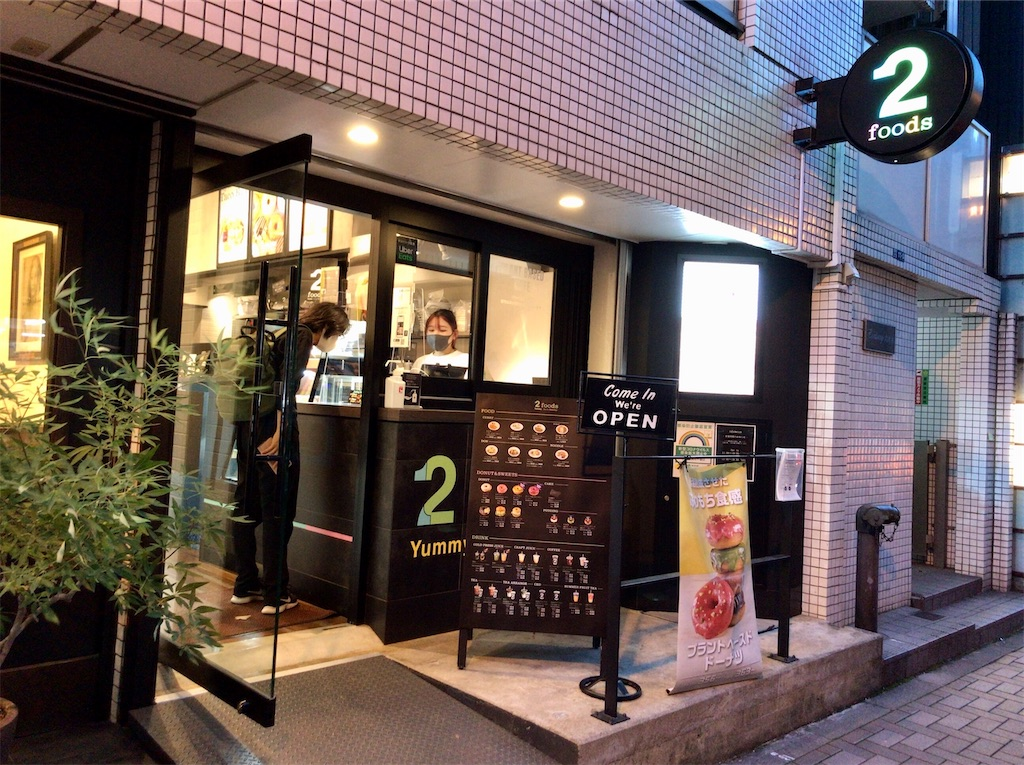 f:id:yokohamamiuken:20210922223239j:image