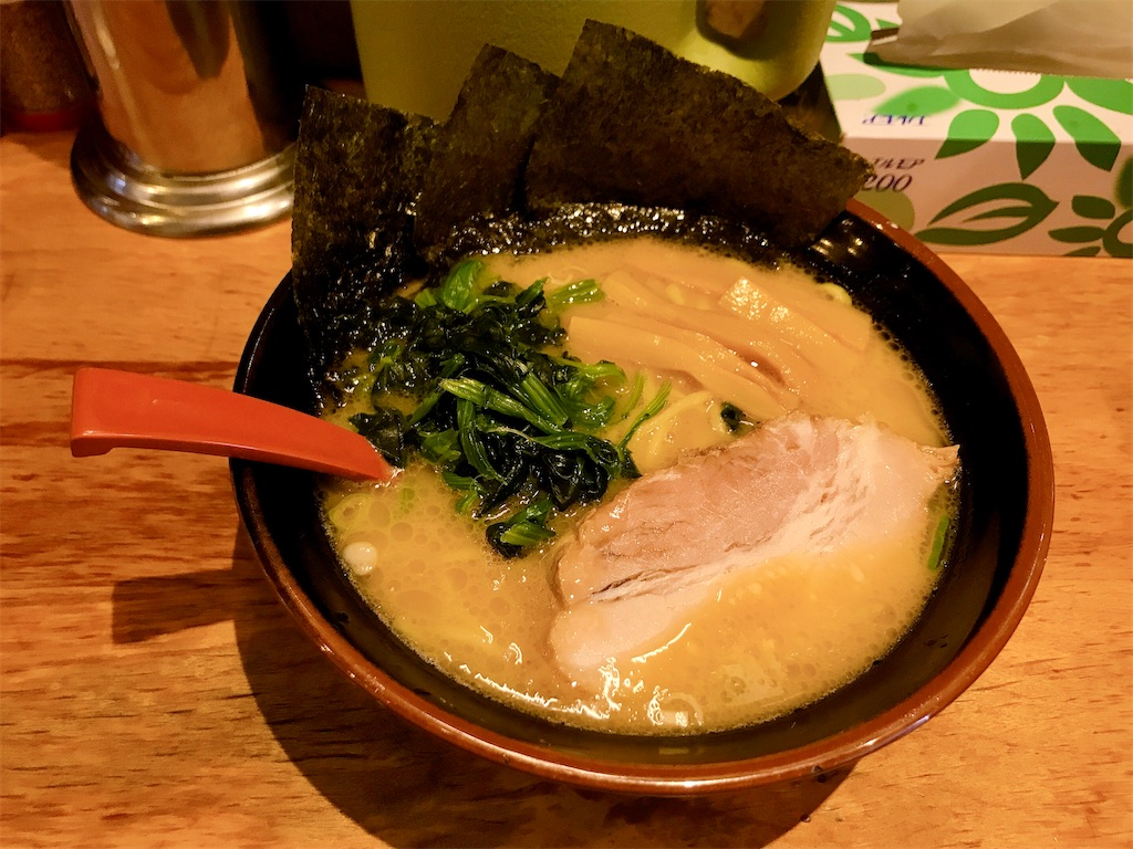 f:id:yokohamamiuken:20210923093634j:image
