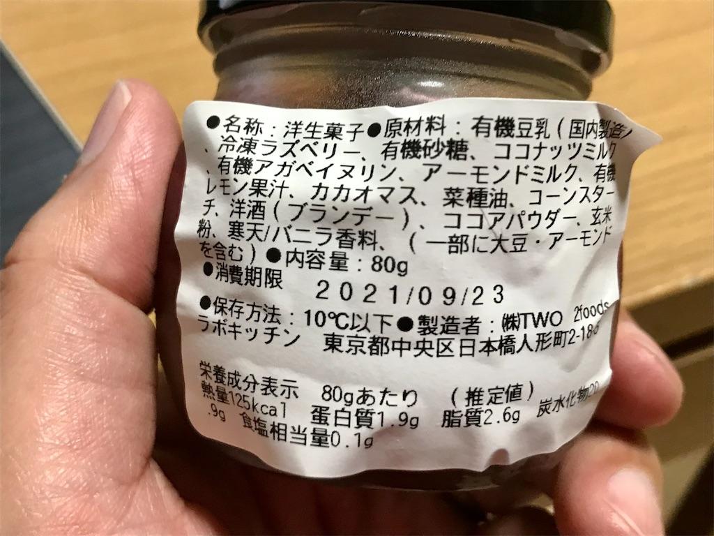f:id:yokohamamiuken:20210923162133j:image
