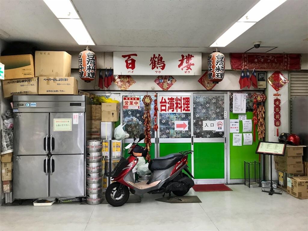 f:id:yokohamamiuken:20210924151911j:image