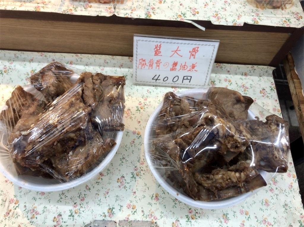 f:id:yokohamamiuken:20210925204408j:image