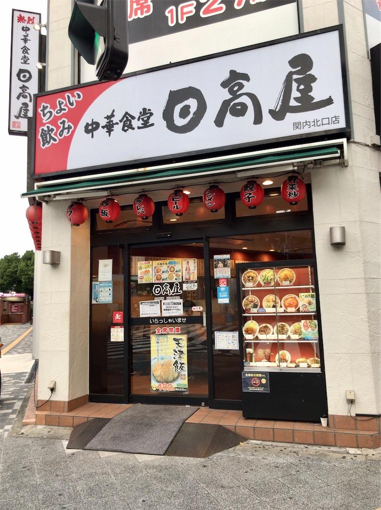 f:id:yokohamamiuken:20210927065648j:image