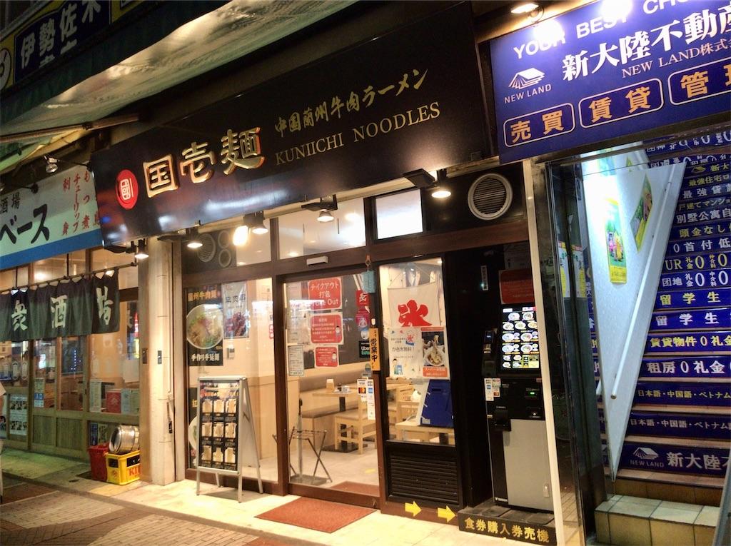 f:id:yokohamamiuken:20210930202952j:image