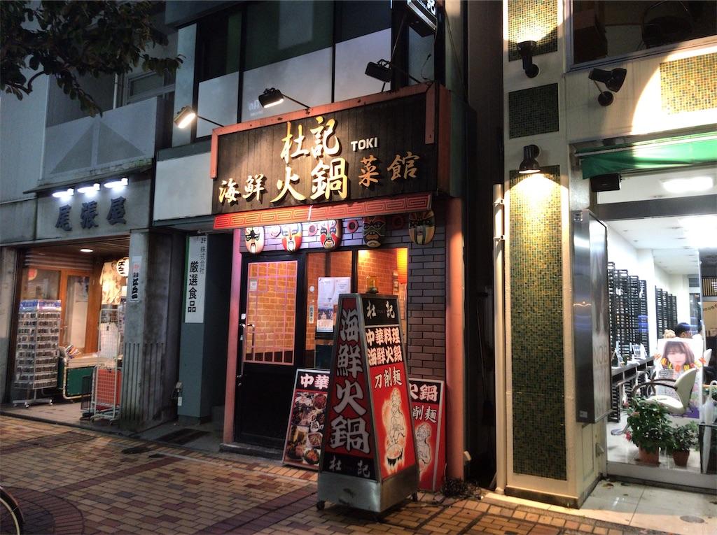 f:id:yokohamamiuken:20211002012249j:image