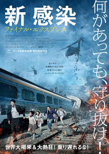 f:id:yokohamamiuken:20211006233400j:plain