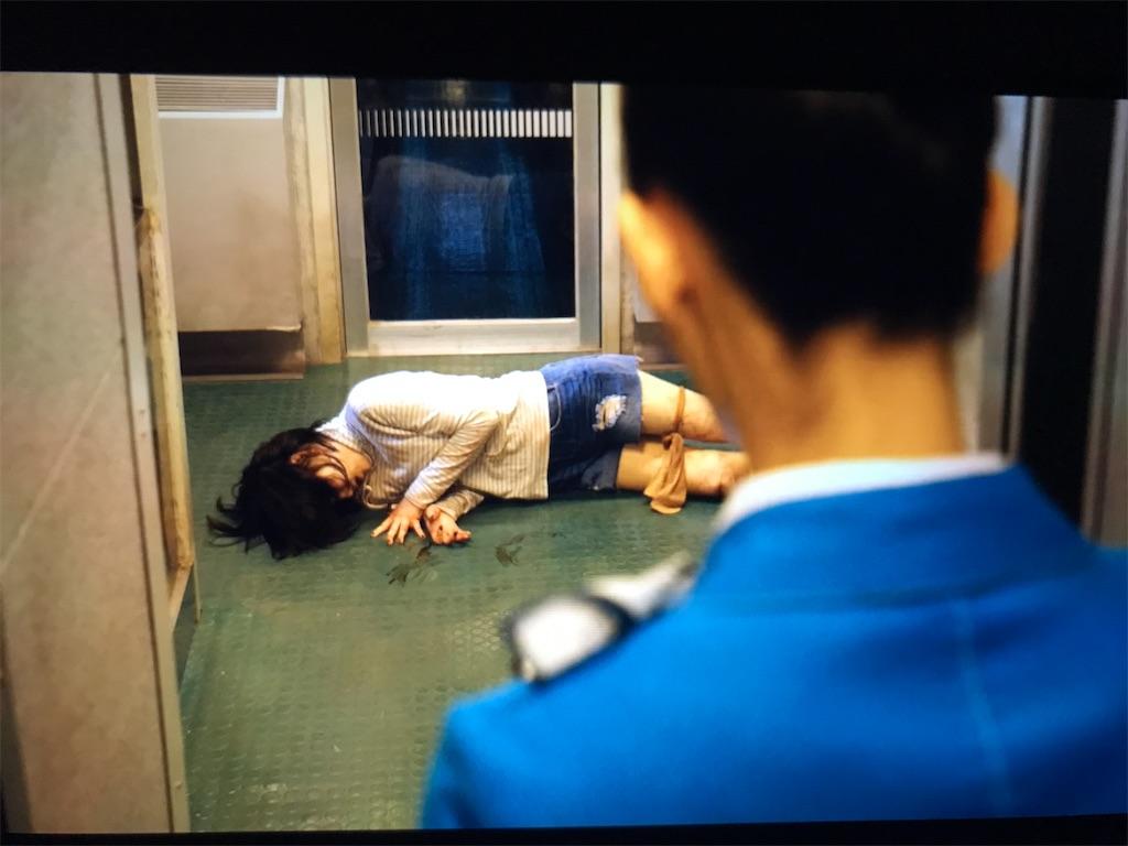 f:id:yokohamamiuken:20211006235122j:image